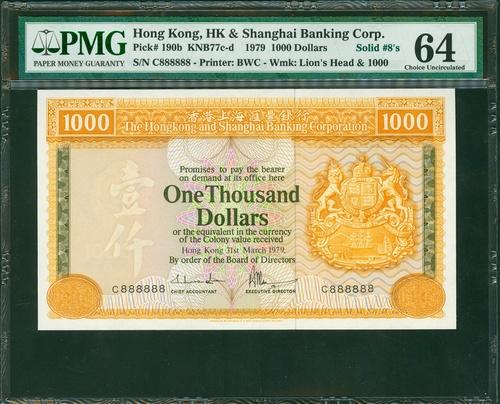 Hong Kong | August Numismatic auction fetch HK$18 4 million