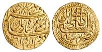 Coin _33