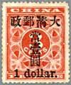 Mizuhara 1897 Small Dollar 001