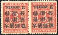 Mizuhara 2c Double Inverted Pair 001